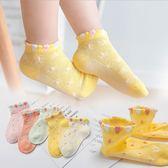 兒童襪子網眼薄款船襪男女孩寶寶短襪 交換禮物
