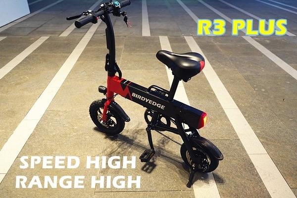 BIRDYEDGE R3 PLUS 強力升級版  電動腳踏車