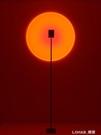 投影落地燈彩虹mandalaki藝術夕陽創意裝飾設計師氛圍燈日不落燈 樂活生活館