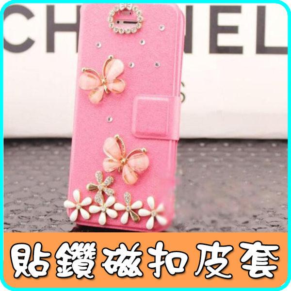 小米 小米5S Plus 蝴蝶 蠶絲紋 鑲鑽 貼鑽 水鑽 防摔 手機套 保護套 皮套 DIY殼 手機套 手機殼 5.7 吋