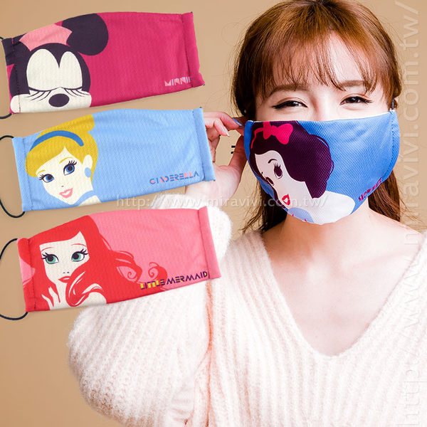 【Disney 】親子/姊妹 透氣平面舒適棉質口罩 (成人/幼童)-時尚系列