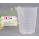N05小量杯30g [74885] ◇瓶瓶罐罐容器分裝瓶◇
