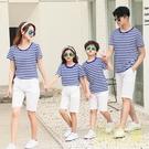 親子裝 親子裝海魂衫短袖一家三口四口全家裝海軍風條紋體恤母子套裝 店慶降價