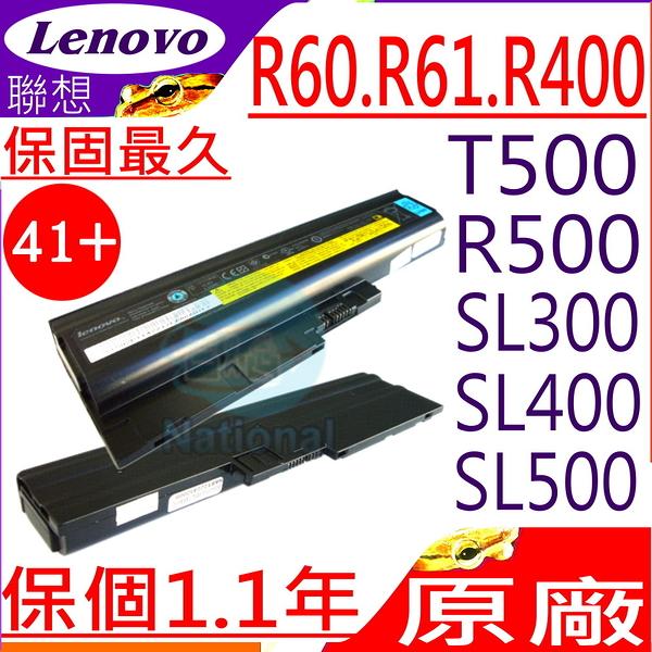 IBM T60 電池(原廠)- LENOVO THINKPAD R60,T61,R60E,T60P,Z60E,Z61E,92P1133,Z60,15吋,41+