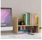 廚房餐桌收納桌上學生電腦架桌面小書架置物架簡易辦公架迷你花架 爾碩數位3c