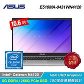 【ASUS 華碩】E510MA-0431WN4120 15.6吋 筆電 夢幻白