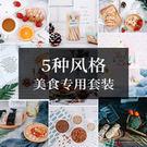 莫蘭迪背景紙拍照背景布ins網紅擺拍裝飾美食攝影道具拍攝道具 LX 韓國時尚週