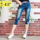 七分褲--顯瘦修長壓皺刷白粉紅釘釦反折七分牛仔褲(牛仔藍S-7L)-S26眼圈熊中大尺碼