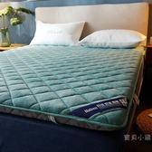 加厚全棉床墊被1.5m床褥子學生宿舍1.2米單人1.8雙人鋪海綿榻榻米