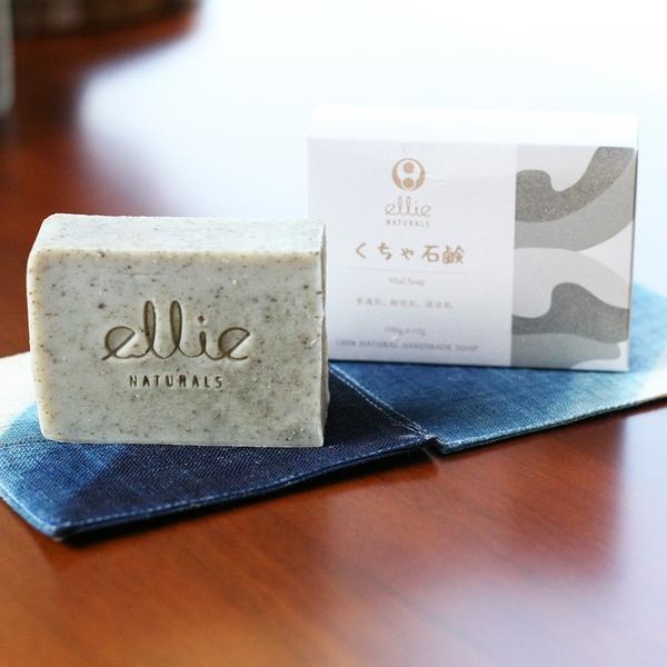 【ellie NATURALS】沖繩進口手工皂-海泥皂(海泥手工皂)