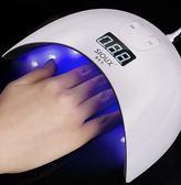美甲光療機全套開店初學者家用做指甲油膠光療