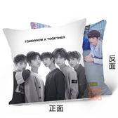 TXT高清印刷雙面圖案抱枕 靠墊 枕頭(40x40公分) E802-G【玩之內】韓國 BTS推薦