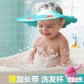費雪寶寶洗頭帽防水護耳神器兒童浴帽嬰兒洗髮帽小孩洗澡帽可調節