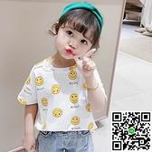 女童短袖T恤韓版嬰兒童半袖上衣小童純棉夏裝寶寶T【風之海】
