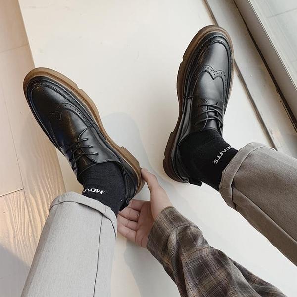 馬丁靴男款 商務休閑正裝皮鞋男潮流百搭英倫男士布洛克男鞋韓版青少年小皮鞋