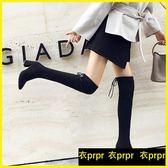 過膝靴-膝上靴過膝長靴靴高跟靴粗跟尖頭彈力過膝靴棉靴 衣普菈