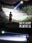 手電筒 LED頭燈強光充電超亮頭戴式夜釣魚超輕小號遠射礦感應戶外手電筒 宜品居家
