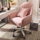 電腦椅 電腦椅家用舒適久坐靠背休閑辦公座椅女生可愛臥室學生書桌轉椅子