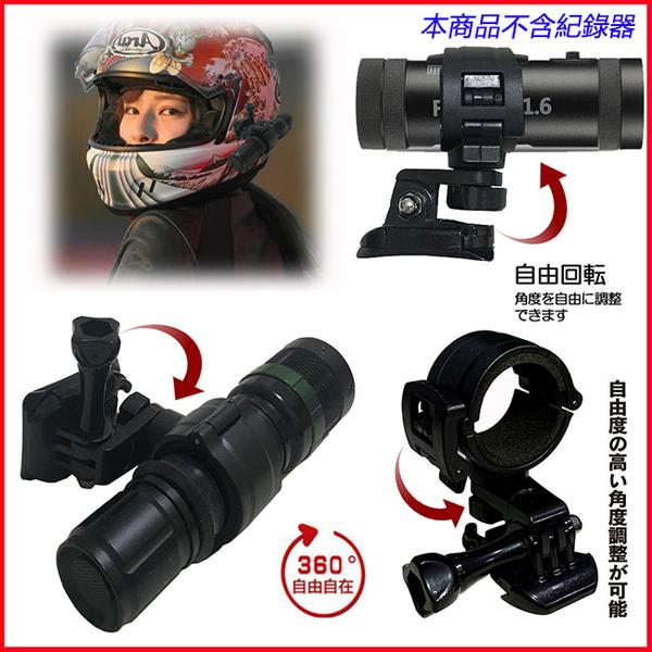 CARSCAM S1 s2 s3 SJCAM sj2000 M655 m555 M655 M560安全帽行車記錄器車架子