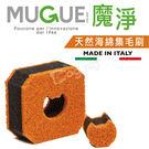 義大利《魔淨MUGUE》天然海綿集毛刷 ...