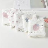 5條 內褲女純棉少女日系草莓白色可愛卡通印花高中學生低腰三角褲 店慶降價