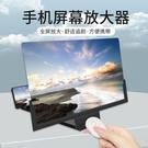 手機放大器 投影護眼鏡顯示屏折疊式懶人支架視頻看電視【618優惠】