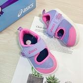 《7+1童鞋》小童 ASICS 亞瑟士 速乾 透氣網布 機能涼鞋 5308 紫色