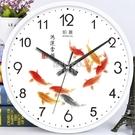 快速出貨鉑晨靜音掛鐘客廳臥室鐘錶現代簡約時尚石英鐘錶辦公時鐘創意 YJT