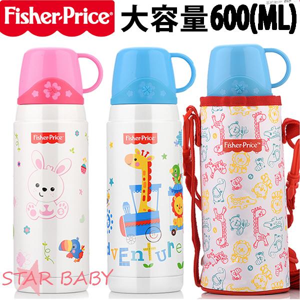 STAR BABY-費雪 可愛動物 保冷 保溫 兩用水壺 保溫瓶 600ml