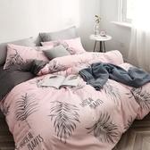 床包組 冰絲四件套夏季歐式絲滑裸睡親膚床單被套床上用品