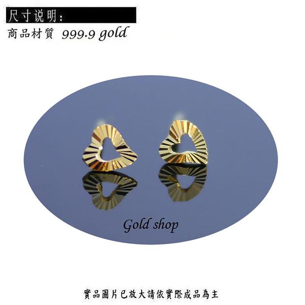 gold 黃金 耳環 金飾 保證卡 重量0.17錢 [ ge 027 ]