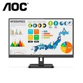 【南紡購物中心】AOC 24型IPS HDR低藍光不閃屏螢幕 (24E2QA)