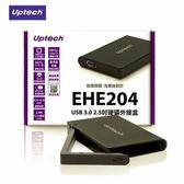 登昌恆 EHE204 USB 3.0 2.5吋硬碟外接盒
