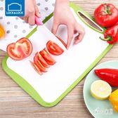 砧板 菜板廚房案板切菜板寶寶輔食菜板面板家用塑料切水果砧板 df4251 【Sweet家居】