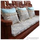 優庭 紅木沙發坐墊四季實木家具沙發套罩椅...