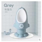 兒童坐便器 寶寶坐便器小孩男孩站立掛牆式小便尿盆嬰兒童尿壺馬桶童尿尿神器 小天後