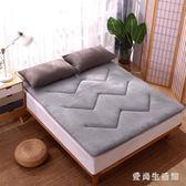 加厚床墊 榻榻米地鋪睡墊學生宿舍單人海綿墊被床褥子 BT5242『愛尚生活館』