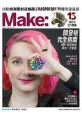 Make:國際中文版32