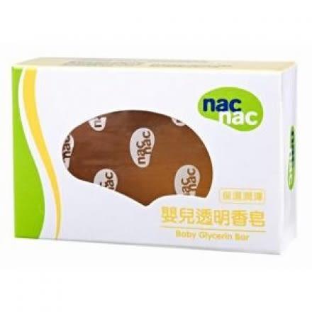Nac Nac 嬰兒透明皂75g【德芳保健藥妝】