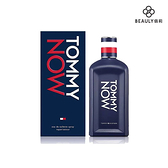 Tommy NOW 即刻實現男性淡香水 30ml《BEAULY倍莉》