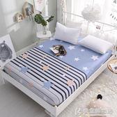 床罩笠單件全棉純棉床單床套1.2m1.5米1.8床墊席夢思保護套igo快意購物網