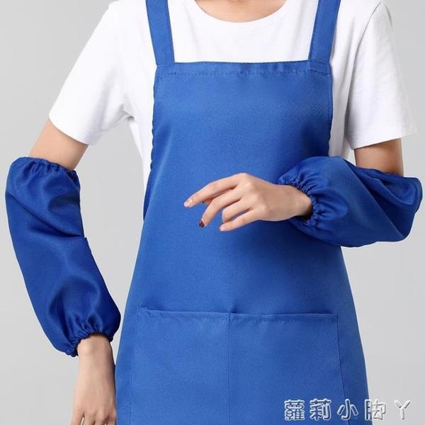 廚師廚房酒店餐飲洗碗保潔員袖頭防污家政清潔套袖工作服袖口袖套 蘿莉新品