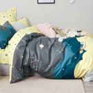 【貝淇小舖】100%精梳棉印染 / 明亮的星灰 / 雙人涼被5x6尺