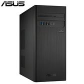 ASUS H-S340MC-59400F012T i5六核獨顯大容量機【愛買】