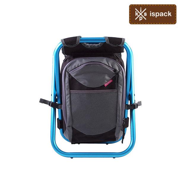 日本ispack 繽紛流行背包椅 / 城市綠洲