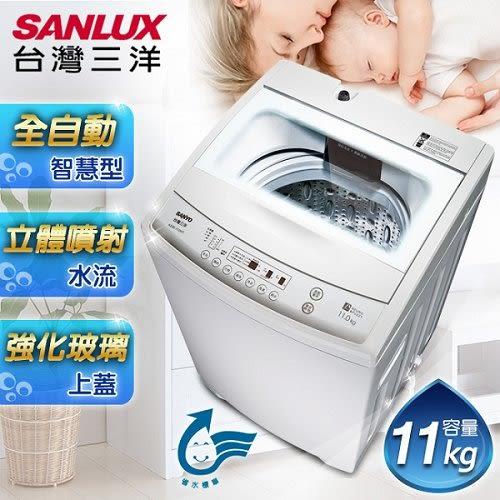 ★下單贈花樣碗6入組 SANLUX台灣三洋 11公斤單槽洗衣機 ASW-110HTB