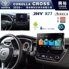 【JHY】2020~年TOYOTA CO...