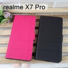 【Dapad】經典皮套 realme X7 Pro (6.55吋)
