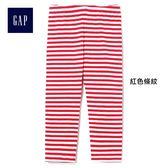 Gap女嬰兒 柔軟舒適童趣可愛緊身褲 395540-紅色條紋
