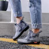 雨靴 雨鞋男韓版短筒低幫雨靴膠鞋潮套鞋廚房工作洗車防水防滑秋冬水鞋 非凡小鋪